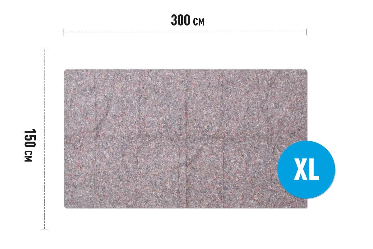 Verhuisdekens gestikt XL - 150 x 300cm x 1575gr