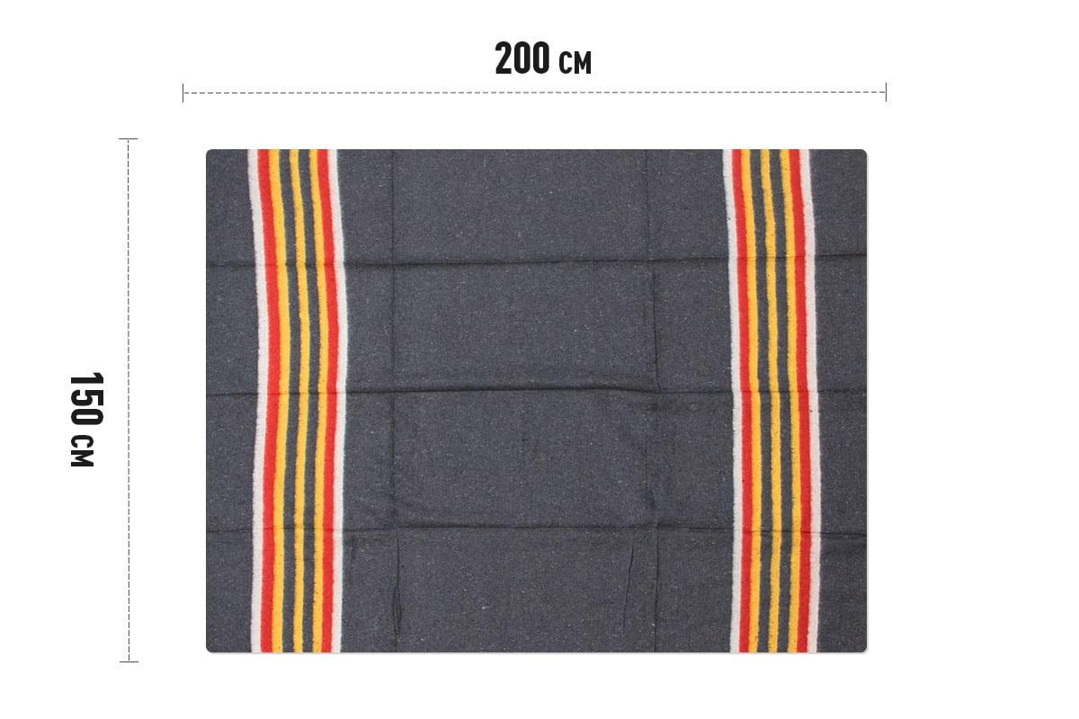 Verhuisdekens gestreept rood/wit/geel - 150 x 200cm x 1350gr